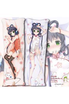 Luo Tianyi Luo Tianyi 4 Anime Dakimakura Japanese Hugging Body Pillow Cover