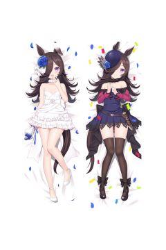 Uma Musume Pretty Derby Rice Shower Anime Dakimakura Body Pillow Cover 21618